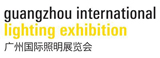 GUANGZHOU_INTERNATIONAL_LIGHTING_EXHIBITION_2017.jpg